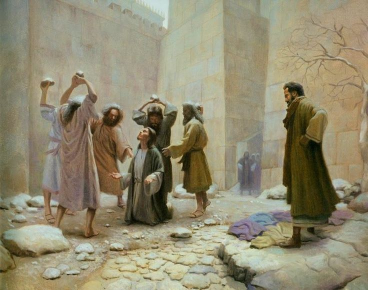 bbb74be5acd8ed829bac60a562e1f5f0--acts-bible-bible-art